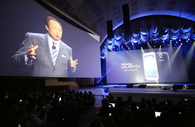Samsung przedstawia:  GALAXY S 4 – lepsze, prostsze i pełniejsze życie
