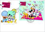 Magiczny Świat Disneya_KOPERTA_całość.jpg