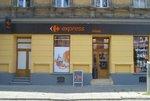 Mimo wakacji Carrefour Express nie zwalnia tempa